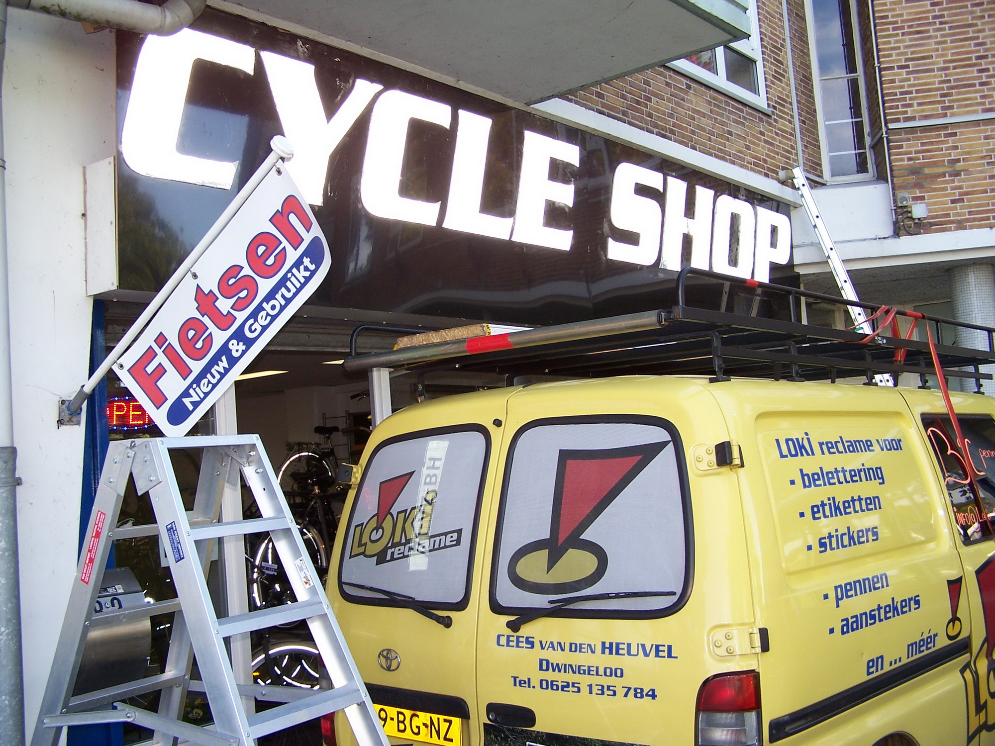 Cycle Shop
